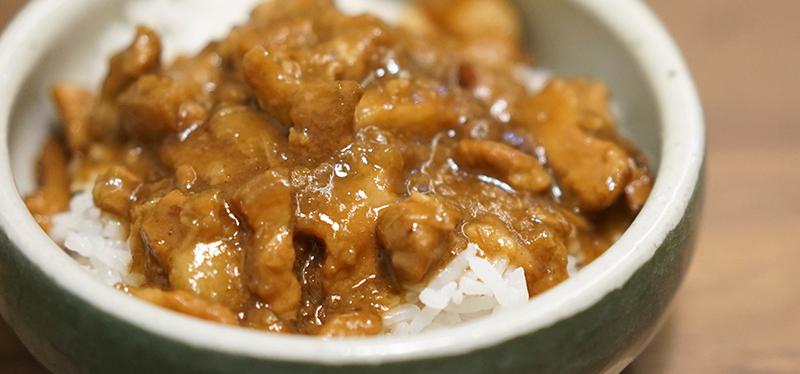 【煮飯仔】台式滷肉飯 (附參考食譜)